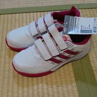 adidas - 新品 23.5cm アディダス スニーカー adidas アルタラン CF