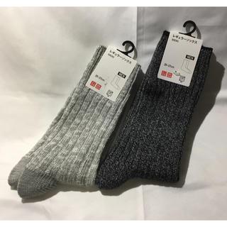 ユニクロ(UNIQLO)のUNIQLO ユニクロ 靴下 2セット(ソックス)