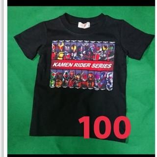 しまむら - 【新品 未使用】仮面ライダーシリーズ コラボTシャツ 100cm