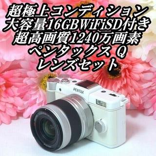 PENTAX - ★超極上コンディション★大容量16GBWiFiSD付き★ペンタックス Q