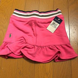 Ralph Lauren - ラルフローレン girl's パンツスカート US6 120〜130