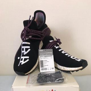 アディダス(adidas)のアディダス ヒューマンレース  nmd human race (スニーカー)