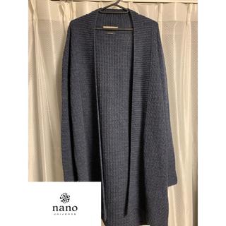 ナノユニバース(nano・universe)の【美品】JAPAN MADE ロングニットカーディガン(カーディガン)