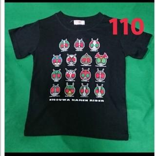 しまむら - 【新品  未使用】仮面ライダーシリーズ コラボTシャツ 110cm