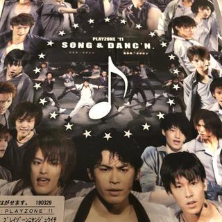 タッキーアンドツバサ(タッキー&翼)の今井翼プレイゾーン2011(男性タレント)