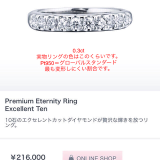 STAR JEWELRY - 🌟スタージュエリー🌟 ハーフエタニティ・現行品・エクセレントカット・永久保証