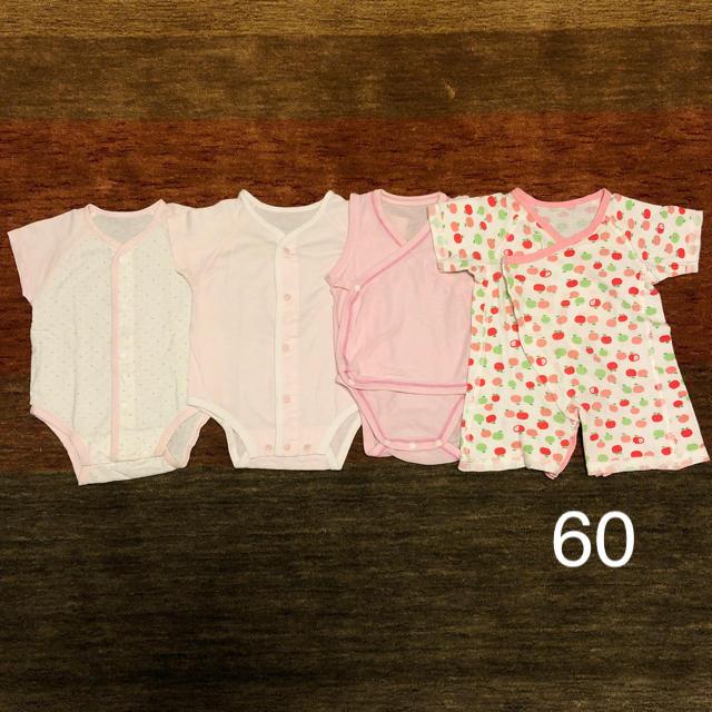 西松屋(ニシマツヤ)のピンク系肌着4枚セット 60㎝ キッズ/ベビー/マタニティのベビー服(~85cm)(肌着/下着)の商品写真