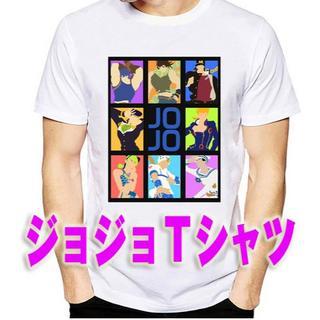 ジョジョの奇妙な冒険 歴代主人公グリッドデザインTシャツ