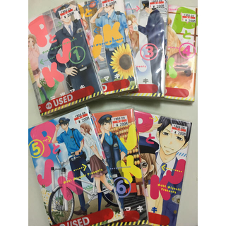 PとJK 1〜7巻セット(少女漫画)