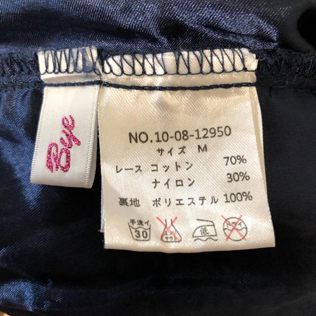 ByeBye(バイバイ)のバイバイ 総レース ズボン レディースのパンツ(その他)の商品写真
