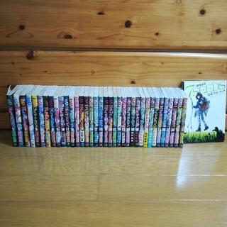 ショウガクカン(小学館)のセブンシーズ 1〜35巻+外伝+公式ファンブック(全巻セット)