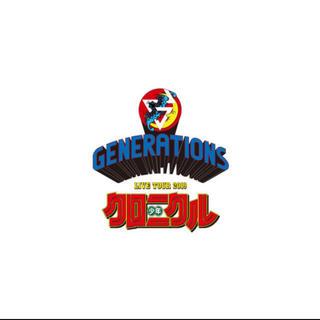 GENERATIONS - GENERATIONS  LIVE 2019 12月13日