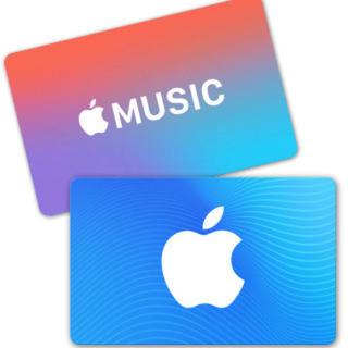 iTunes4000円分売ってください