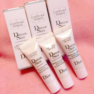 ディオール(Dior)のディオール ドリームスキン アドバンスト 乳液 化粧下地(乳液 / ミルク)