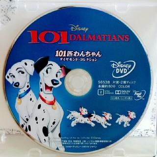 Disney - 新品未再生♡101匹わんちゃん  DVD  クリアケース  MovieNEX