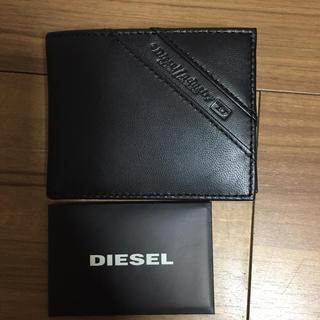 ディーゼル(DIESEL)のディーゼル 財布(折り財布)