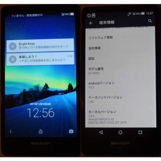 SHARP - ● SHARP SIMフリーAndroidスマートフォン携帯電話 SH-RM02