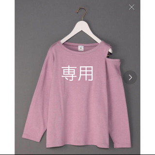 BEAUTY&YOUTH UNITED ARROWS - roku カットソー ピンク 美品