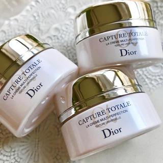 Dior - 【15,390円分】ディオール カプチュールトータルクリーム 自己再生・幹細胞