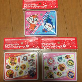 アンパンマン(アンパンマン)のアンパンマン★サンドイッチケース 3種類セット(弁当用品)