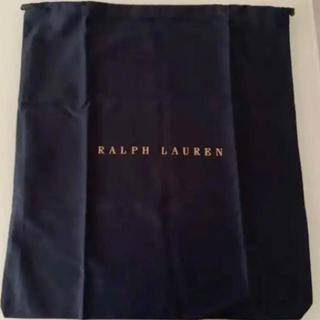 ラルフローレン(Ralph Lauren)のラルフローレン 保管袋(ショップ袋)