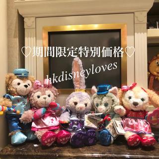 Disney - 〈香港〉Happy Music GatheringぬいぐるみSS5点セット