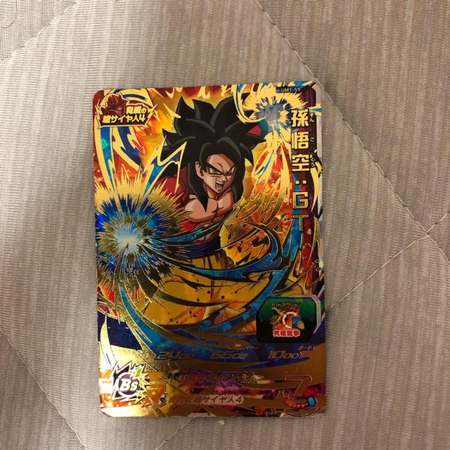 ドラゴンボール(ドラゴンボール)のドラゴンボールヒーローズ 星4 レア  エンタメ/ホビーのトレーディングカード(その他)の商品写真