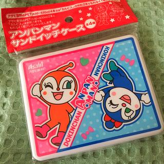 アンパンマン(アンパンマン)のアンパンマン★サンドイッチケース 2種類セット(弁当用品)