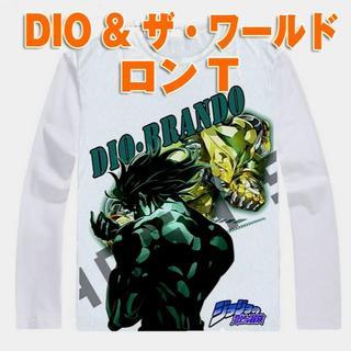 ジョジョ ロンT / DIO&ザ・ワールド ロングTシャツ サイズL 長袖