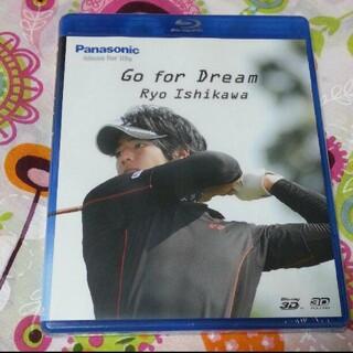 パナソニック(Panasonic)の【Blu-ray】石川 遼 Go For Dream(日本映画)