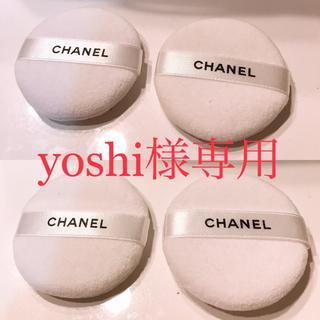 シャネル(CHANEL)の新品未使用! CHANEL パフ2点 (コフレ/メイクアップセット)
