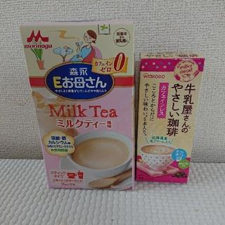 Eお母さん ミルクティー風味 牛乳屋さんのやさしい珈琲