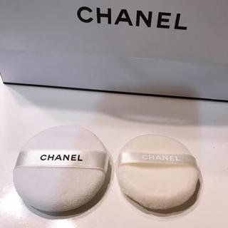 シャネル(CHANEL)の新品未使用! CHANEL パフ2点(コフレ/メイクアップセット)