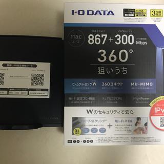 アイオーデータ(IODATA)の 【値下げ】I-O DATA WiFi無線LANルーター (その他)
