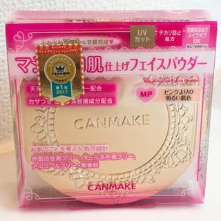キャンメイク(CANMAKE)の新品 CANMAKE マシュマロフィニッシュパウダー(フェイスパウダー)