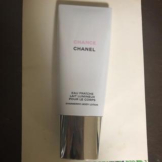 シャネル(CHANEL)のシャネル チャンス ボディローション(ボディローション/ミルク)