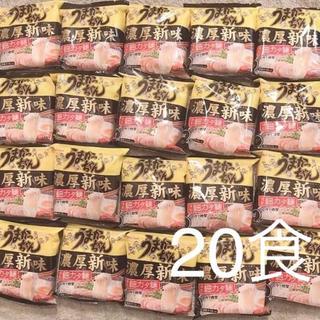ハウスショクヒン(ハウス食品)のうまかっちゃん 濃厚新味 20食(インスタント食品)