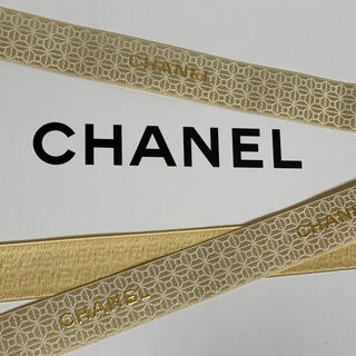 シャネル(CHANEL)の2019年NEW!CHANEL リボン GOLD 1m(ラッピング/包装)