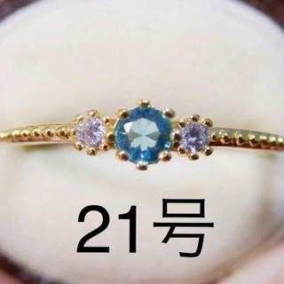 ブルートパーズのようなアンティーク調のゴールドリング指輪大きいサイズ(リング(指輪))