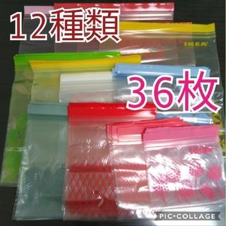 イケア(IKEA)のIKEA ジップロック 梅柄入り36枚(収納/キッチン雑貨)