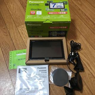 パナソニック(Panasonic)のCN-G710D パナソニック m9020104 動作確認済み 送料無料(カーナビ/カーテレビ)