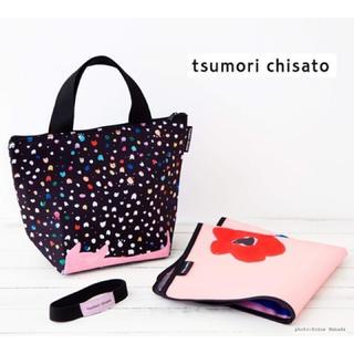 ツモリチサト(TSUMORI CHISATO)のcookpad plus クックパッドプラス 夏号 付録のみ ツモリチサト(弁当用品)