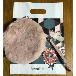 フランフラン(Francfranc)のFrancfranc フランフラン ❤︎ ファーポーチ ピンク 新品(ポーチ)