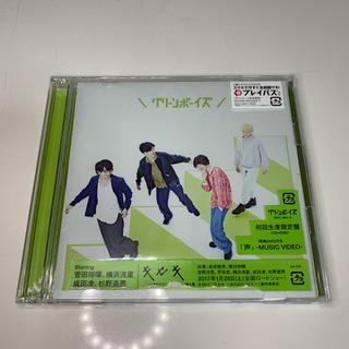 グリーンボーイズ CD(映画音楽)