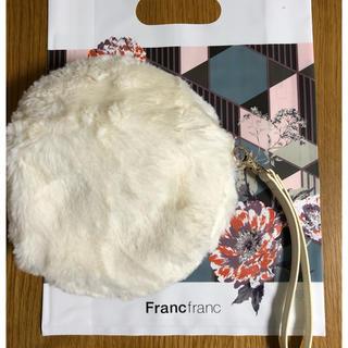 フランフラン(Francfranc)のFrancfranc フランフラン ❤︎ ファーポーチ ホワイト 新品(ポーチ)