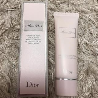 ディオール(Dior)のミス ディオール ハンドクリーム 50ml Dior 新品未使用(ハンドクリーム)