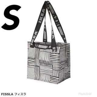 イケア(IKEA)のIKEA ショッピング バッグ FISSLA Sサイズ エコバッグ フィスラ(ショップ袋)