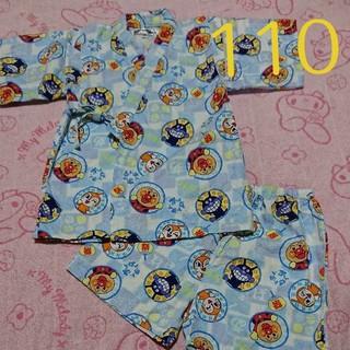 アンパンマン(アンパンマン)のアンパンマン 甚平 110cm(甚平/浴衣)