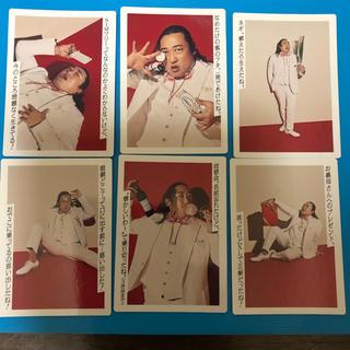 ロバート秋山(お笑い芸人)