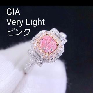 GIA♡Very LightPinkダイヤモンドリング(リング(指輪))